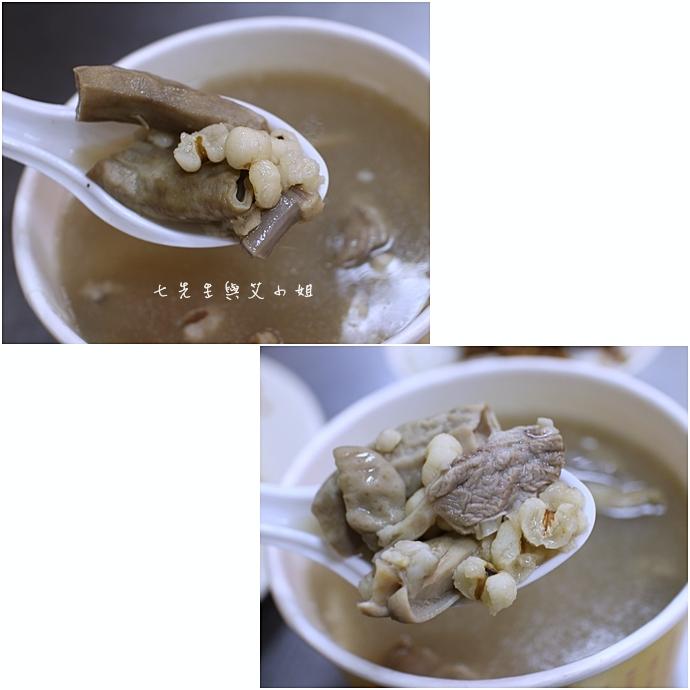 6 惠安四神湯
