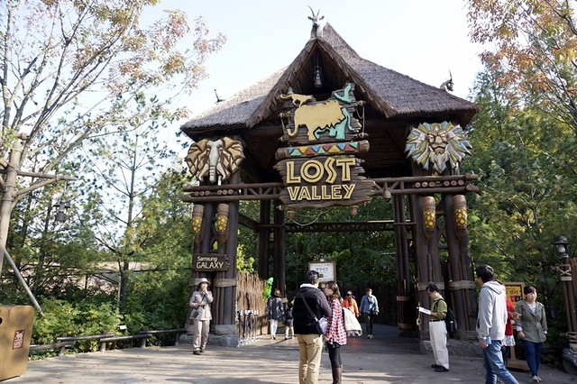 Everland Resort - Theme Park in Seoul-070