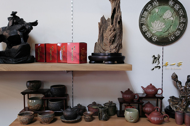 高山茶|天池茶工廠
