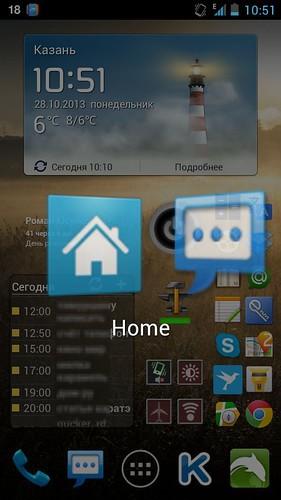 Switchr для Android