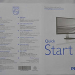 Monitor Philips manual 1 l