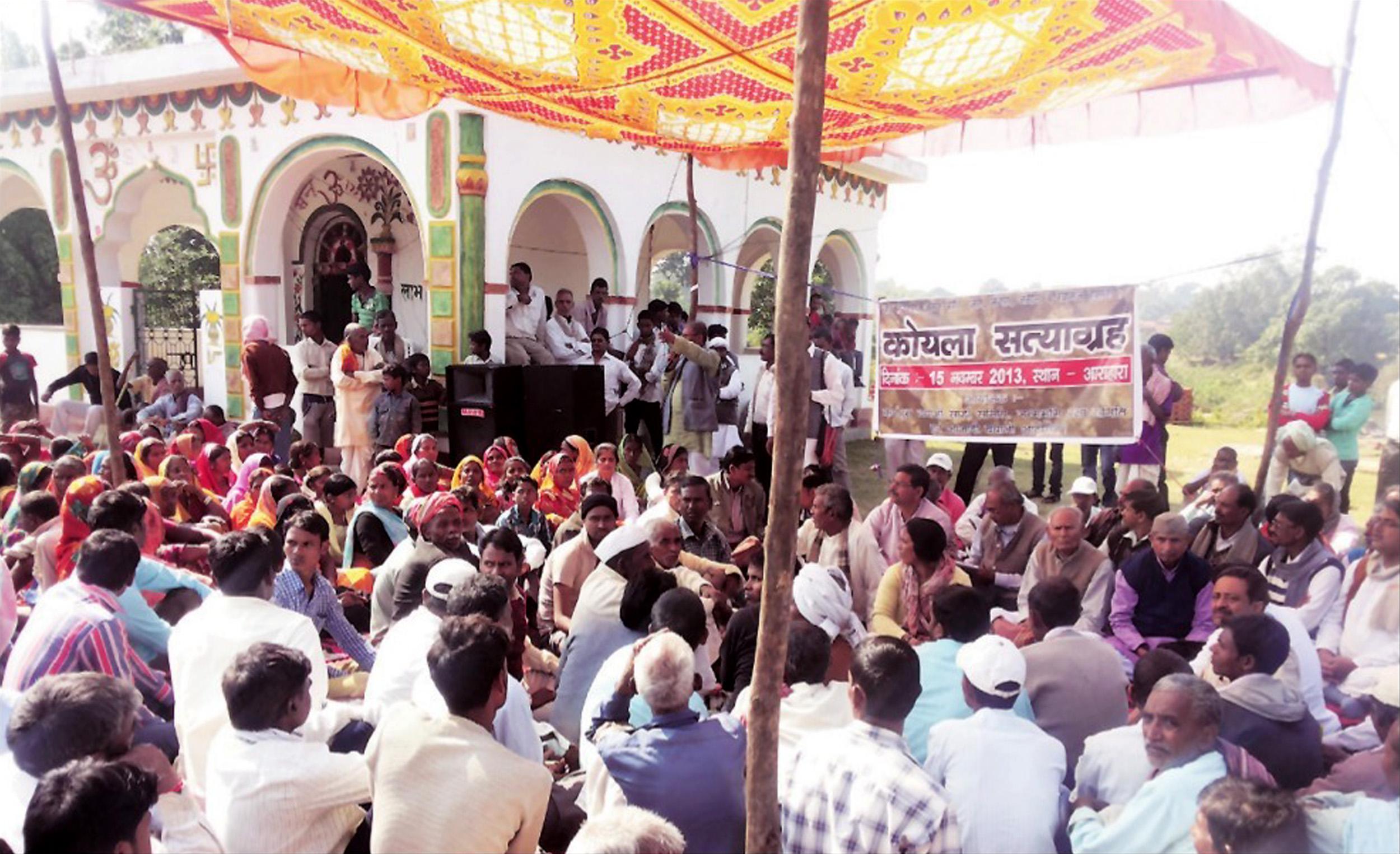 झारखंड के कर्णपुरा घाटी के गांव आराहरा में कोयला सत्याग्रह में जुटे स्थानीय निवासी