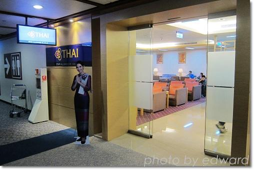 THAI 001