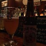 ベルギービール大好き!! セリス・ホワイト Celis White @JIVE
