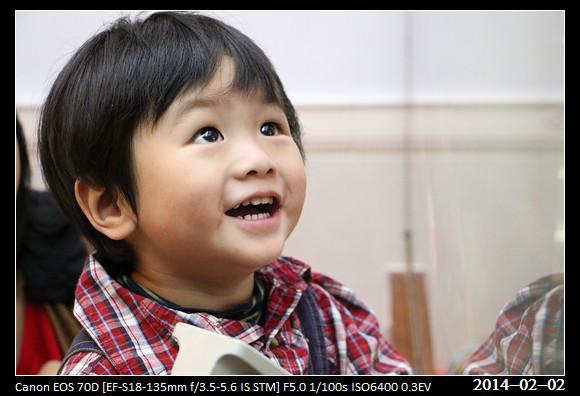 20140202_Jin2