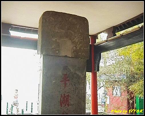 杭州 西湖 (其他景點) - 159 (白堤上的西湖十景之 平湖秋月)