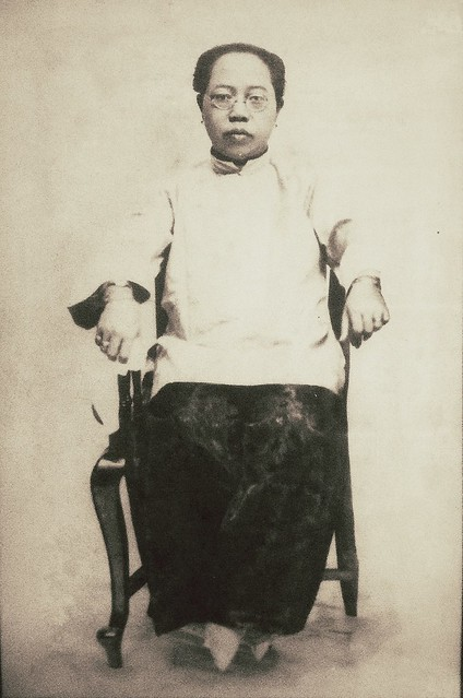 Bound Feet Blues - Yang-May Ooi: My great-grandmother with bound feet