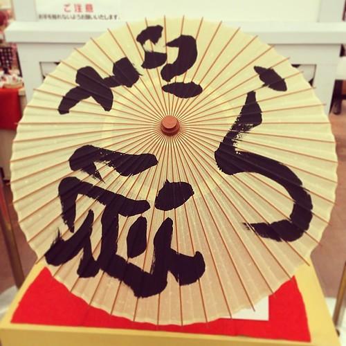 菊之助のシッポ : 歌舞伎座二月花形歌舞伎 白浪五人男