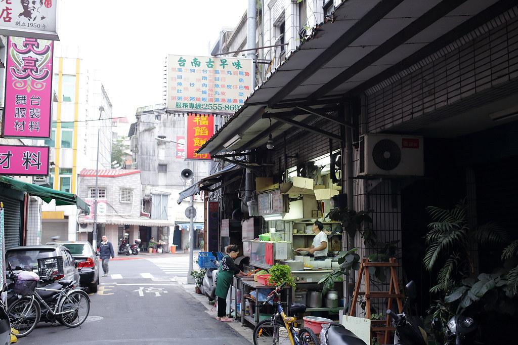 20140114大同-台南古早味 (1)