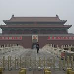 DSC_0223-天安门城楼