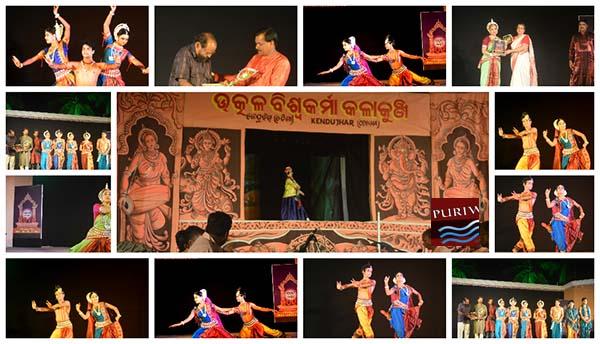 Gurukula Utsav 2014 RamaHari Das Odissi Gurukula Trust Badahata Sakhigopal