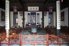 Hall of 10,000 Scrolls (万卷堂, wàn juǎn táng)