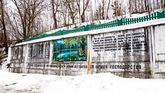 Chernobyl 03822