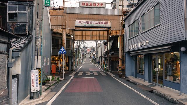 seto-street_11
