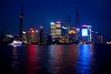 Shanghai Skyline at night by CruisAir