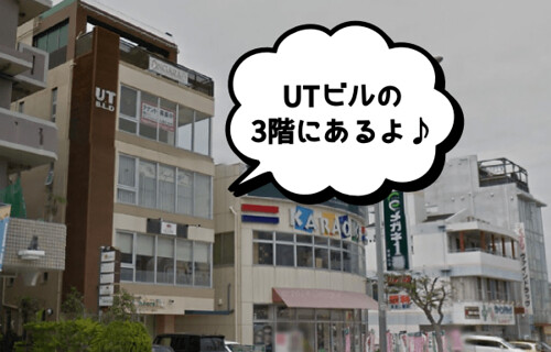 シースリー C3 那覇新都心店