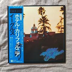 イーグルス、ホテルカリフォルニアは「ニューアルバム」って…(家人蔵) #LP