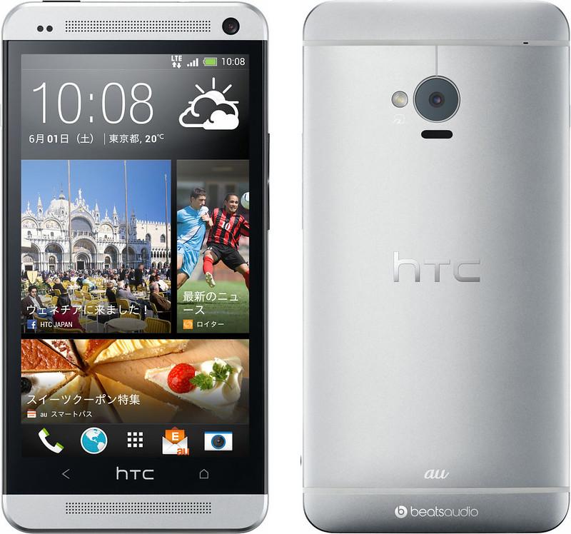 HTC J One HTL22 実物大の製品画像