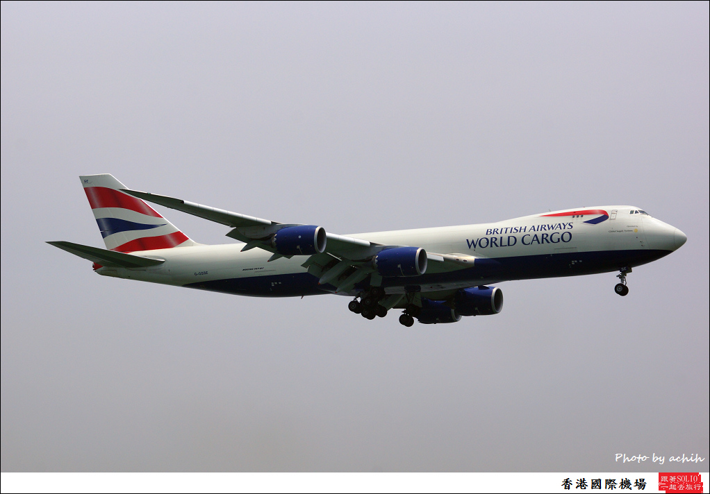 British Airways World Cargo (Global Supply Systems) G-GSSE