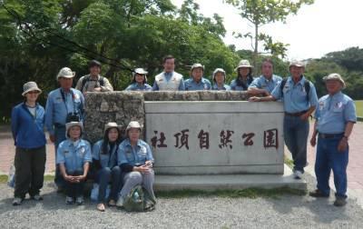 帶領生態旅遊之社區解說員 (社頂部落發展文化促進會 提供)