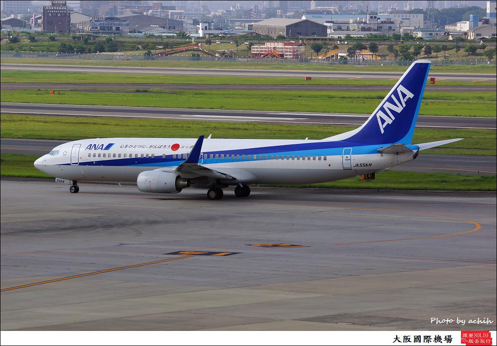 All Nippon Airways - ANA (Air Nippon - ANK) JA55AN-001