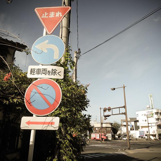 標識road-sign