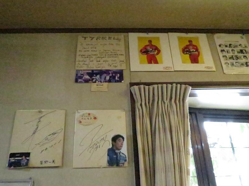 Trip with S120 - Nagoya - Suzuka - Nagoya