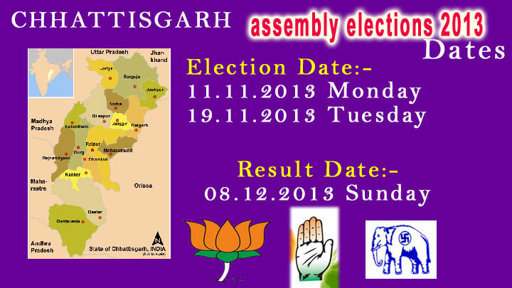 chhattisgarh assembly elections 2013 dates detail iage