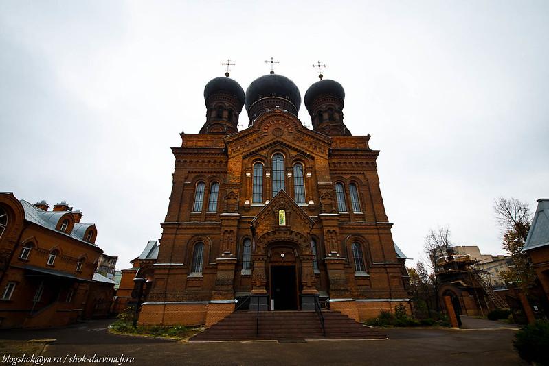 Иваново-6