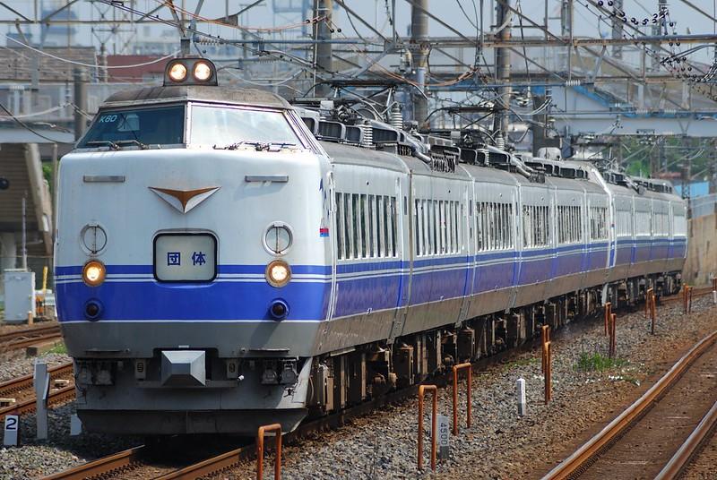 Series 485 K100(K60+40)