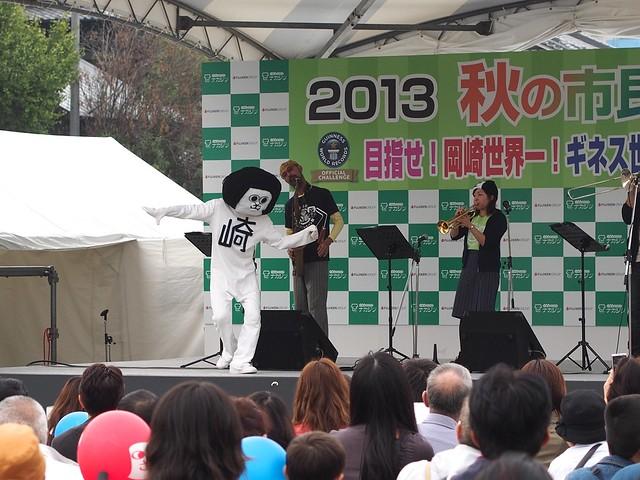 131103_OkazakiSiminsai 2