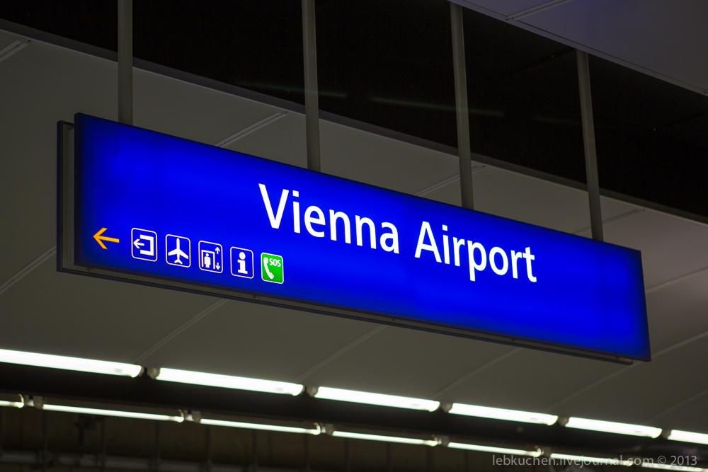 2013-09-08-vienna-airport-2749