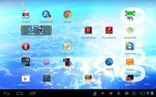 Screenshot_2013-11-10-08-11-01