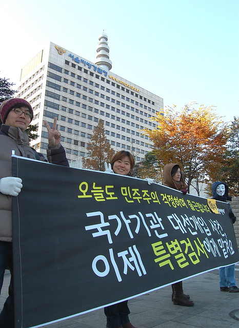 20131120_국가기관대선개입출근길행진(13일차)-13