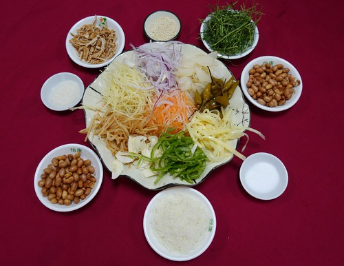 Condiments for the Shunde Yu Sheng at Shangcun