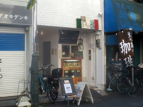 PECO(豊島園)