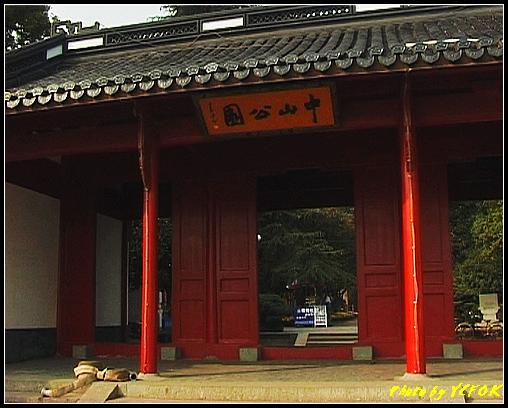 杭州 西湖 (其他景點) - 198 (白堤上的孤山 中山公園)