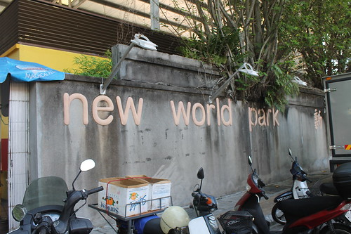 newworld plaza