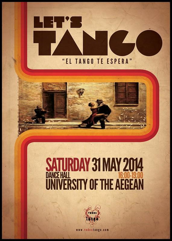 31 Μαΐου 2014 - Μάθημα  στην Αίθουσα Χορού του Πανεπιστημίου Αιγαίου