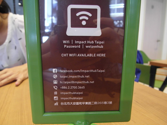 Impact Hub Taipei,提供網路與創業媒合@Waffle Please比利時列日鬆餅大安店