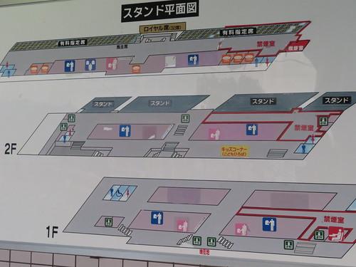 佐賀競馬場の2階フロアマップ