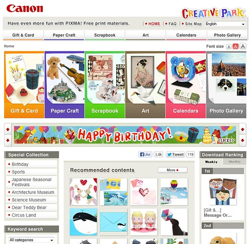 canon creative park singapore