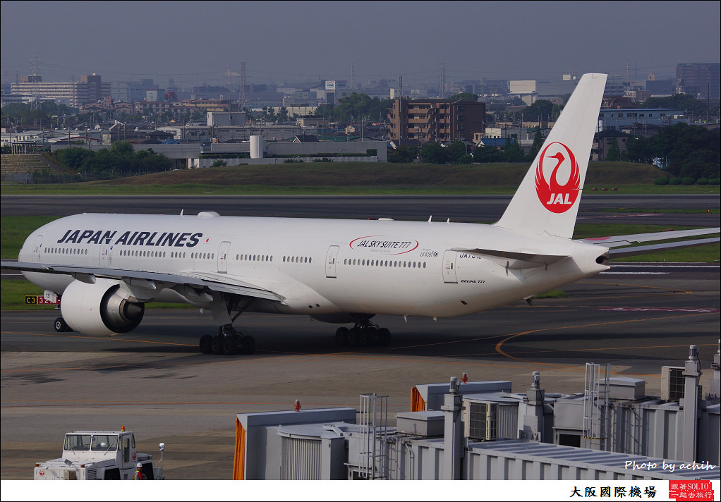 Japan Airlines - JAL JA731J-001
