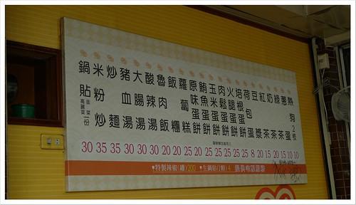 201306_花蓮_151