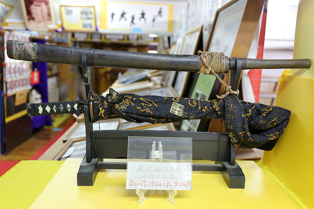Katana - a Japanese sword