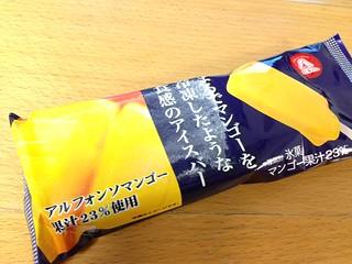 まるでマンゴーを解凍したような食感のアイスバー