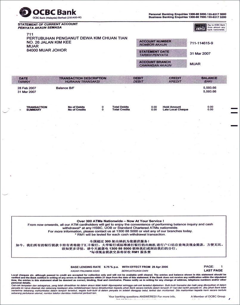 31MAR2007金全殿银行结单