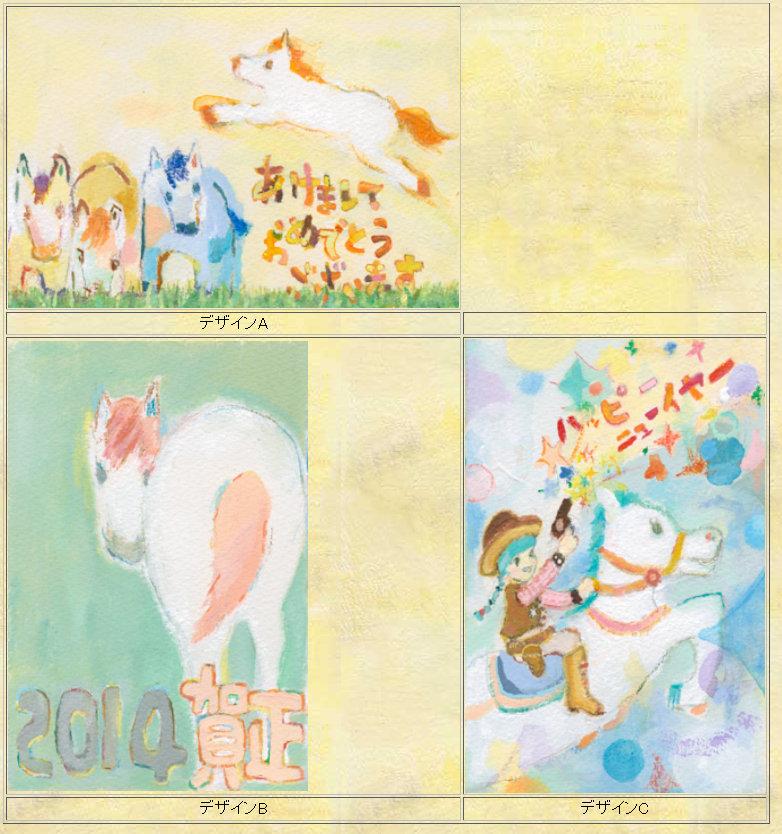 森本ひであつ hideatsu art works ◆shopping◆ - Mozilla Firefox 10.11.2013 145217