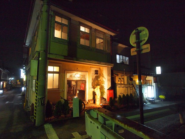 2013.11.15 酒とかふぇ はしば