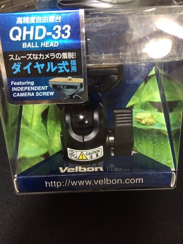 新しい自由雲台 Velbon QHD-33